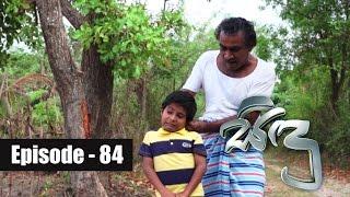 Sidu | Episode 84 01st December 2016 Thumbnail
