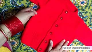 woolen sweater designs | how to knit easy sweater design for baby or kid in hindi | handmade sweater