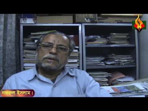 Interview of Nazrul Islam. CTG. SL Leader. War assistant.