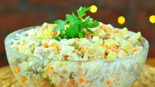 Салат Оливье НГ 2019 Действительно Вкусный Рецепт Проверьте Сами! Готовить просто с Люсьеной