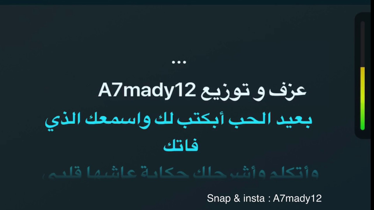 كاريوكي بعيد الحب ابكتب لك عزف أحمد بوقيس Youtube