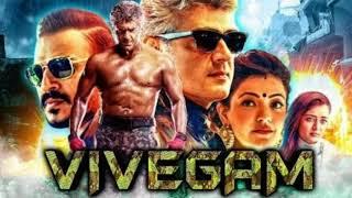 Vivegam action movie 2018/ विवेगम एक्शन मूवी 2018