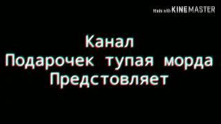 """Клип """"Party like a russian"""""""