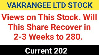 Views on Vakrangee Ltd Stock - Will It Recover in Coming Weeks | Vakrangee Share Price
