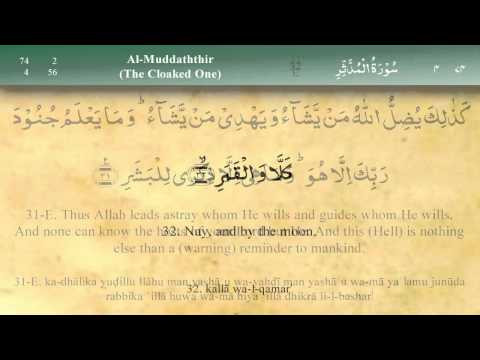 074   Surah Al Mudathir by Mishary Al Afasy (iRecite)