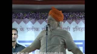 Shri Narendra Modi Maharana Pratap Jayanti at Rajasthan-Haryana Meet at Surat
