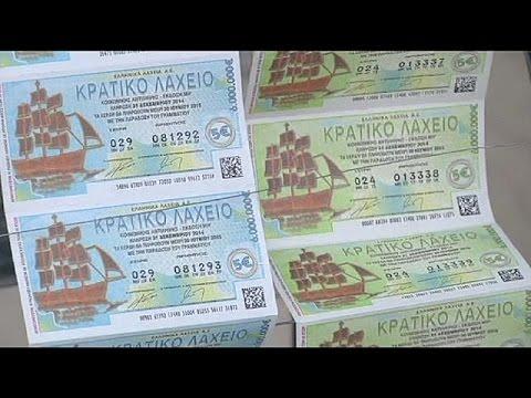 Ελλάδα: Οι τυχεροί αριθμοί του Πρωτοχρονιάτικου Λαχείου που μοίρασε 10 εκατ. ευρώ