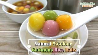Natural 5-Colour Glutinous Rice Balls   MyKitchen101en