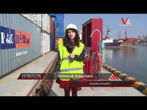 Во Владивостоке отбеливают зарплаты