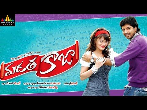 Madatha Kaaja | Telugu Latest Full Movies | Allari Naresh, Sneha Ullal | Sri Balaji Video