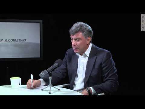 Борис Немцов: после