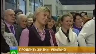 Смотреть видео Репортаж Открытие общественной приемной г. Москва онлайн