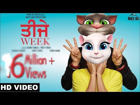 Teeje Week | TalkingTom Version Jordan Sandhu | Bunty Bains | Sonia Mann | White Hill Music | 2018