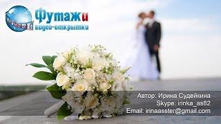 """Видео-альбом """"Наша свадьба"""""""