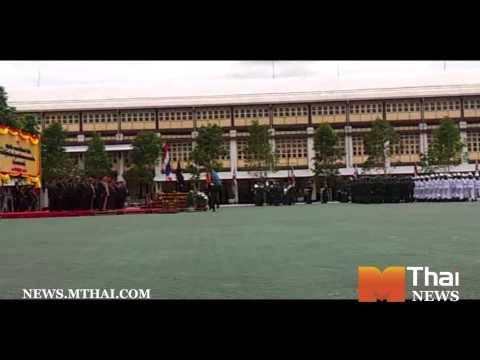 MThai News : พิธีต้อนรับ ยิ่งลักษณ์ เข้ารับตำแหน่ง รมว. กลาโหม