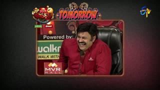 Extra Jabardasth - Promo - 3rd June 2016 - ఎక్స్ ట్రా జబర్దస్త్