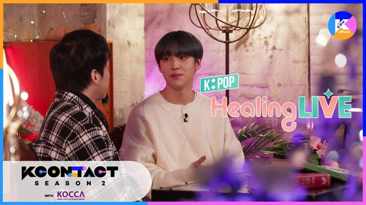 [KCON STUDIO X Medical Korea] K-POP Healing Live with Lee Eun-sang 이은상