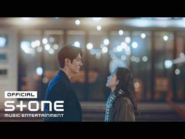 [더 킹 : 영원의 군주 OST Part 2] 화사 (Hwa Sa) - Orbit MV