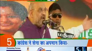 Election Top-10: Watch top-10 election news of the hour, 02 April, 2019