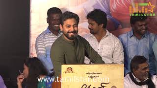 Dhoni Kabadi Kulu  Audio Launch