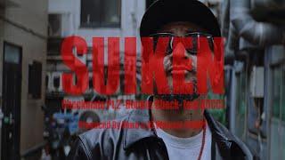 YouTube動画:SUIKEN / Checkmate Pt.2-Double Check-feat.GOCCI