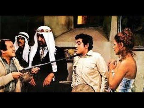 Los energéticos (1979)