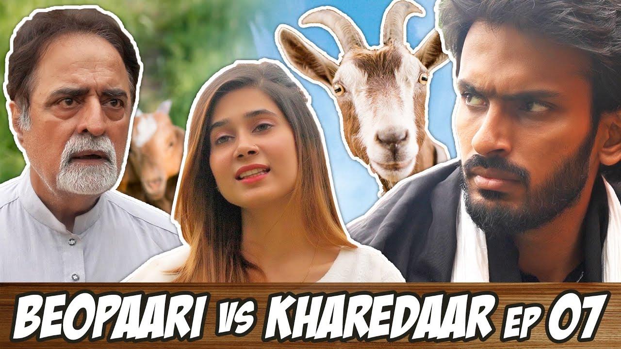Beopaari vs Kharedaar EP 07 | Comedy Skit | Sajid Ali | Hanif Muhammad