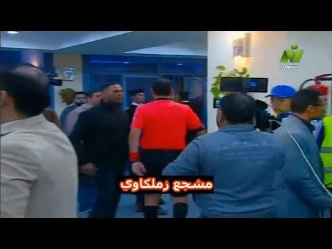 لحظة اعتداء لاعبي الزمالك علي الحكم محمد الحنفي بعد الظلم في مباراة المقاولون