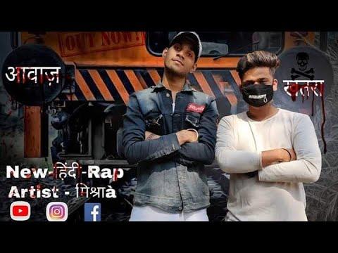 aawaz-(official-video)---latest-tik-tok-viral-new-hindi-song-2019-|-kunnu-mishraa-|-rap-song
