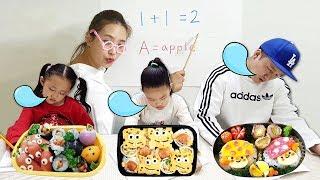Lunch song By LoveStar | Nursery rhymes & Kids song