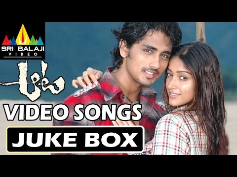 Aata Video Songs Jukebox | Ileana, Siddharth | Sri Balaji Video