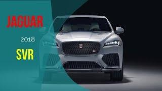 2018 Jaguar F Pace SVR release date exterior porsche review test drive diesel mustang
