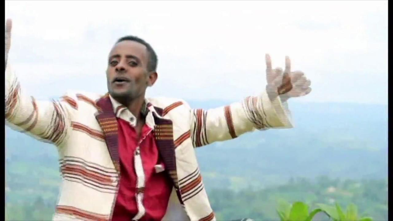 Ethiopian Sidama Official music Abera Toishe – Gobba'ya Heeri- (አበራ ቶኢሺ- ጎባያ ሄሪ) የሲዳማ ሙዚቃ