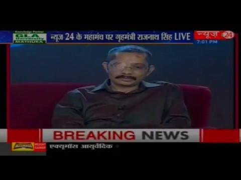 News24 Manthan:  Chetan Kumar Cheetah on News 24