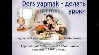 Глаголы турецкого языка   1