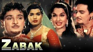 Zabak Full Movie | Mahipal | Shyama | Superhit Bollywood Movie