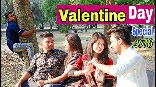 Valentine's Special l Bangla Funny Video 2018 l Tomato boyzz
