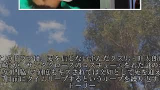 門脇麦演じるキス女が迫ってくる! 『トドメの接吻』疑似体験動画 門脇麦...