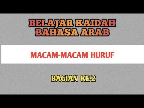 Cara Menyambung Huruf Arab Dalam Microsoft Word from YouTube · Duration:  4 minutes 22 seconds