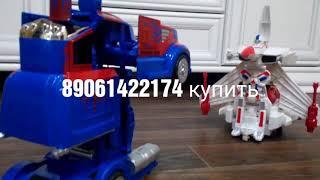 Трансформеры Ульяновск Луначарского transformers movie