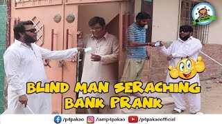 | Blind Man Searching Bank Prank | By Nadir Ali In | P4 Pakao | 2019