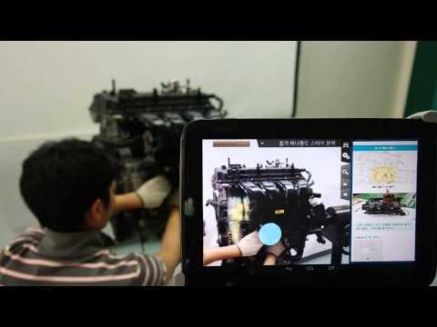 증강현실(AR) 자동차정비 가이드 - 실제 활용 예시