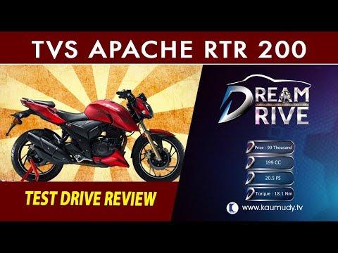 TVS Apache RTR 200  | Test Drive Review | Dream Drive EP 199
