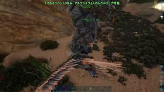 【ARK】パラタンクでロックゴーレムに挑む。