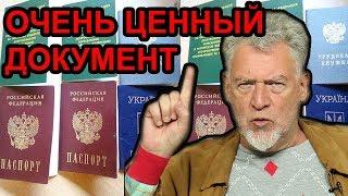 Путин и Зеленский - КГБист против комика / Артемий Троицкий
