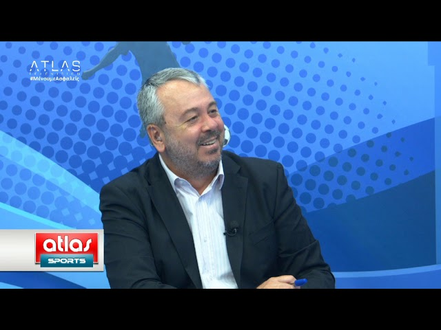ATLAS SPORTS ΜΕΡΟΣ 1 15-06-2020