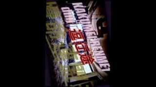 【FREE STYLE ANTHEM】 B-BOY PARK SOUND TRACK   【攪命I千葉N連盟】