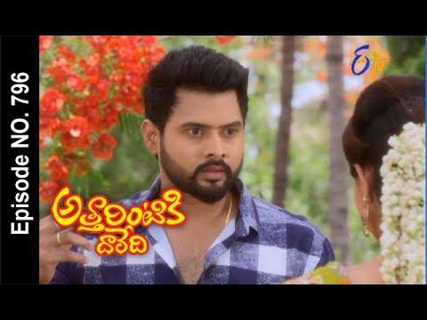 Attarintiki Daredi   25th May 2017   Full Episode No 796   ETV Telugu