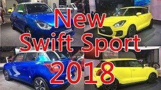 2018 Suzuki Swift Sport color