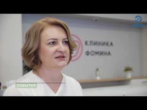 В Пензе открылась «Клиника Фомина»